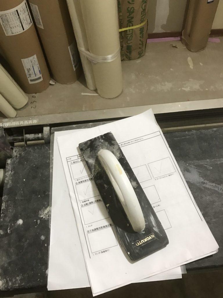 クロス屋さんのパテ道具:サンダー