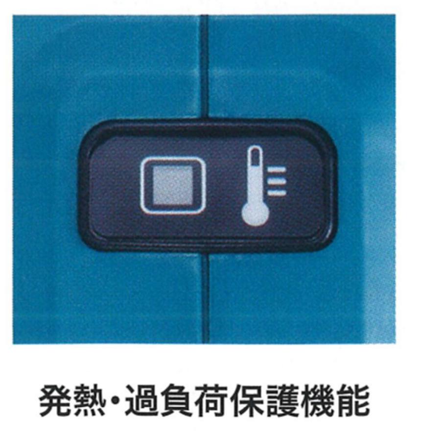 マキタ充電式ドライウォールサンダー発熱・過負荷保護機能